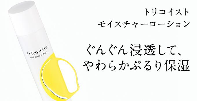 潤いの新商品11月16日デビュー!いつものお手入れに、加えて使える!水の「もう1品」